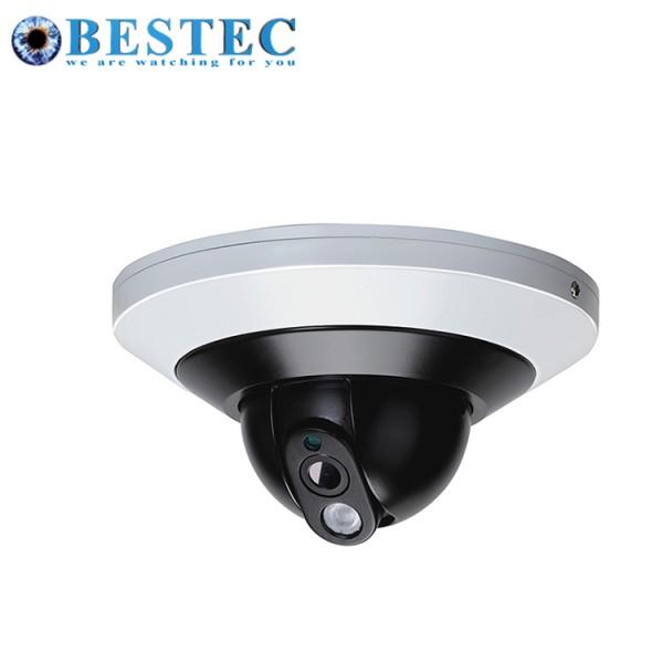 Vandalensichere IR-Dome-Kamera (festes Objektiv) Model:SMT-NRHG-400