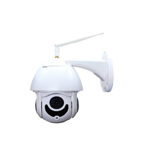H.265 5.0MP WIFI IP Kamera Model: SMT-NM305D-500