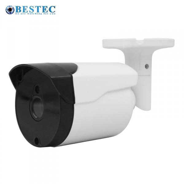 2.0MP IP-Kugelkamera Model:SMT-NH803C-200